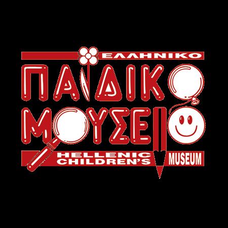 Children\'s Museum